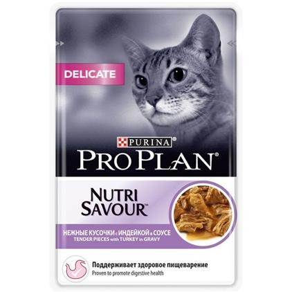 Заказать Purina Pro Plan NutriSavour Delicate Turkey / Паучи Пурина Про План для кошек с Чувствительным пищеварением Индейка в соусе (цена за упаковку) по цене 1430 руб
