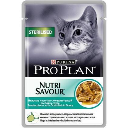 Заказать Purina Pro Plan Sterilised Ocean Fish / Паучи Пурина Про План  для Стерилизованных кошек с Океанической рыбой в соусе (цена за упаковку) по цене 980 руб