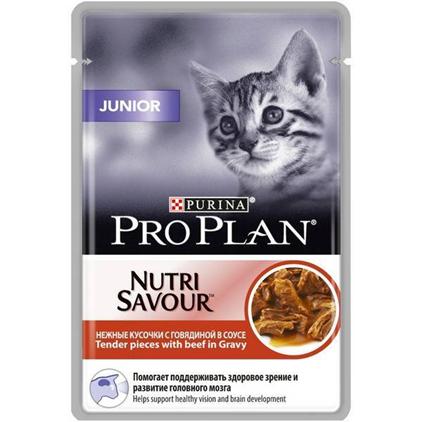 Заказать Purina Pro Plan NutriSavour Junior Beef / Паучи Пурина Про План для Котят Говядина в соусе (цена за упаковку) по цене 1390 руб