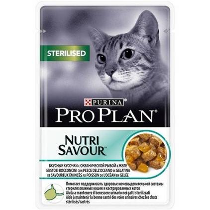 Заказать Purina Pro Plan NutriSavour Sterilised Ocean Fish / Паучи Пурина Про План для Стерилизованных кошек Океаническая рыба в желе (цена за упаковку) по цене 1390 руб