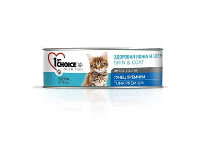 Заказать 1st Choice Kitten Skin & Coat Omega 3 & DHA / консервы для Котят Тунец Премиум Цена за упаковку по цене 940 руб