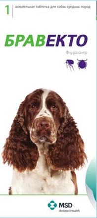 Заказать MSD Intervet / Жевательная таблетка Бравекто от Блох и Клещей для собак весом 10-20 кг по цене 1290 руб