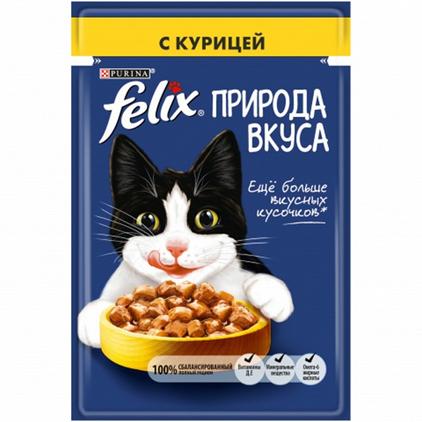 Заказать Felix / Природа вкуса Паучи для кошек с Курицей Цена за упаковку по цене 640 руб