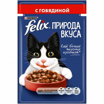 Заказать Felix / Природа вкуса Паучи для кошек с Говядиной Цена за упаковку по цене 640 руб