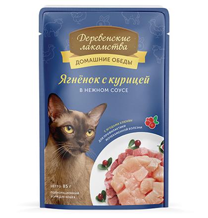 Заказать Деревенские лакомства Домашние обеды Паучи для кошек Ягненок с курицей Цена за упаковку по цене 960 руб