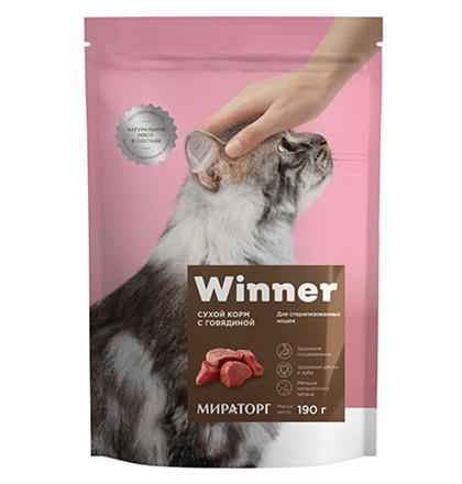Заказать Winner Adult / Сухой корм для Стерилизованных кошек Говядина по цене 40 руб