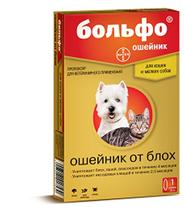 Bayer Больфо / Ошейник от Блох для собак Мелких пород и кошек