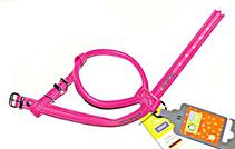 Hunter Smart Modern Art R&S Luxus / шлейка для собак кожзам Розовая