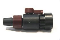 Hydor кран для перекрытия воды для внешнего фильтра PRIME 20 / 30