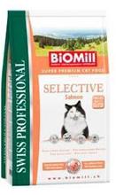 Заказать BioMill Swiss Professional Selective Salmon / Полнорационный отборный корм для взрослых кошек Норвежский Лосось по цене 950 руб