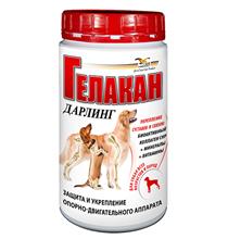 Гелакан Дарлинг Витаминный комплекс для собак для Питания и Защиты функций Опорно-двигательного аппарата
