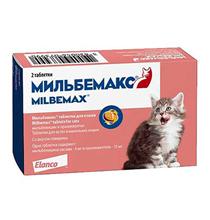Elanco / Мильбемакс антигельминтик для Котят и молодых кошек