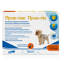 Elanco / Прак-тик для собак от блох и клещей (3 пипетки)