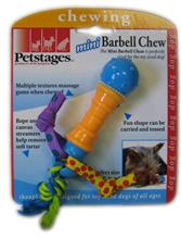 Заказать Petstages Mini / Игрушка для собак Гантеля Резина по цене 290 руб