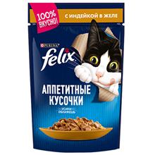 Felix Аппетитные кусочки / Паучи Феликс для кошек с Индейкой (цена за упаковку)