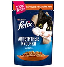 Felix Аппетитные кусочки / Паучи Феликс для кошек с Курицей и Томатами (цена за упаковку)