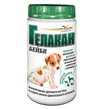 Гелакан Бейби Витаминный комплекс для Щенков и беременных собак для формирования Здорового костяка и Защиты Опорно-двигательного аппарата