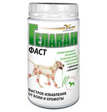 Гелакан Фаст Витаминный комплекс для собак для Быстрого избавления от боли и хромоты