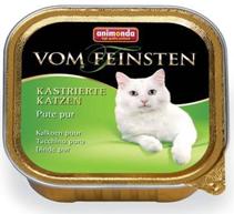 Animonda Vom Feinsten Сastrated / Консервы Анимонда для Стерилизованных кошек с отборной Индейкой (цена за упаковку)