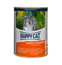 Happy Cat / Консервы Хэппи Кэт для кошек кусочки в Соусе Индейка и Цыпленок (цена за упаковку, Германия)