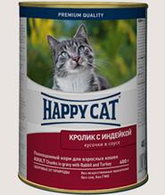 Happy Cat / Консервы Хэппи Кэт для кошек кусочки в Соусе Кролик и Индейка (цена за упаковку, Германия)