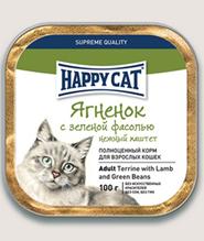 Заказать Happy Cat / Нежный Паштет для кошек Ягненок с зеленой фасолью кусочками (Германия) по цене 2200 руб