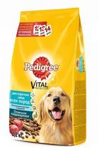 Pedigree / Сухой корм Педигри для собак Всех пород Говядина
