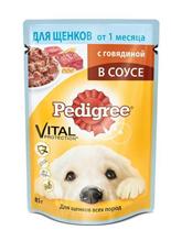 Заказать Pedigree Vital Protection / Паучи для Щенков Говядина в соусе Цена за упаковку по цене 440 руб