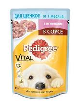 Заказать Pedigree Vital Protection / Паучи для Щенков Ягненок в соусе Цена за упаковку по цене 440 руб