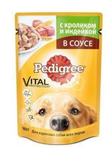 Заказать Pedigree / Паучи для взрослых собак Кролик Индейка в соусе Цена за упаковку по цене 470 руб
