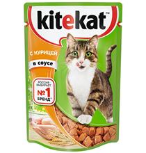 Kitekat / Паучи Китикет для кошек Курица в соусе (цена за упаковку)