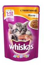 Заказать Whiskas Kitten Veal / Паучи для Котят Телятина в желе Цена за упаковку по цене 440 руб