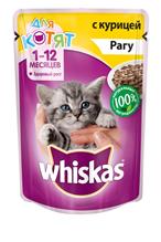 Заказать Whiskas Kitten Chicken / Паучи для Котят Курица рагу Цена за упаковку по цене 440 руб
