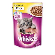 Заказать Whiskas Kitten Chicken / Паучи для Котят Курица рагу Цена за упаковку по цене 520 руб