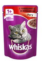 Заказать Whiskas Beef Lamb / Паучи для взрослых кошек Говядина Ягненок рагу Цена за упаковку по цене 520 руб