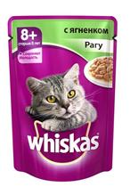 Заказать Whiskas Senior Lamb / Паучи для кошек Старше 8 лет Ягненок рагу Цена за упаковку по цене 440 руб
