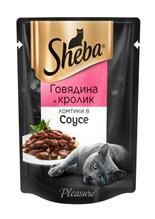 Sheba Pleasure / Паучи Шеба для кошек Ломтики в соусе из Говядины и Кролика (цена за упаковку)