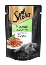 Заказать Sheba Pleasure / Паучи для кошек Ломтики в соусе из Курицы и Кролика Цена за упаковку по цене 750 руб