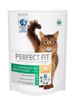 Perfect Fit Sterile / Сухой корм Перфект Фит для кастрированных котов и стерилизованных кошек Курица