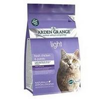 Arden Grange Light Grain Free / Сухой корм Ардэн Грэндж Беззерновой для взрослых кошек Низкокалорийный