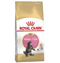 Royal Canin Breed cat Kitten Maine Coon / Сухой корм Роял Канин для Котят породы Мэйн Кун в возрасте до 15 месяцев
