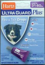 Hartz Dog & Puppy Ultra Guard Plus Drops / Капли Инсектоакарицидные Хартц для собак весом от 14 до 28 кг