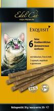 Edel Cat / Жевательные Колбаски для кошек Курица, Индейка, Дрожжи