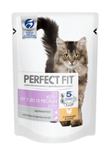 Perfect Fit Junior / Паучи Перфект Фит для Котят Курица в соусе (цена за упаковку)