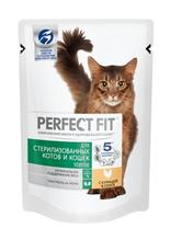Perfect Fit Sterile / Паучи Перфект Фит для Стерилизованных котов и кошек Курица в соусе (цена за упаковку)