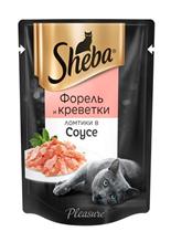 Заказать Sheba Pleasure / Паучи для кошек Ломтики в соусе с Форелью и Креветками Цена за упаковку по цене 750 руб