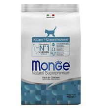 Monge Kitten Chicken / Сухой корм Монж для Котят Курица