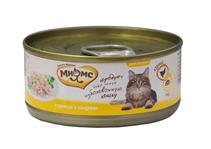 Мнямс Влажный корм Консервы для кошек Курица с Сыром в желе (цена за упаковку)