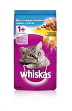 Whiskas Sterilised Chicken / Сухой корм Вискас подушечки для стерилизованных кошек Курица