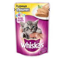 Whiskas Kitten Chicken / Паучи Вискас для Котят Курица паштет (цена за упаковку)